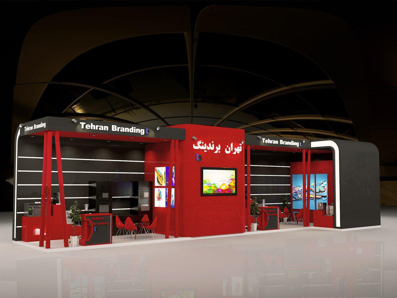 طراحی غرفه نمایشگاهی ارزان